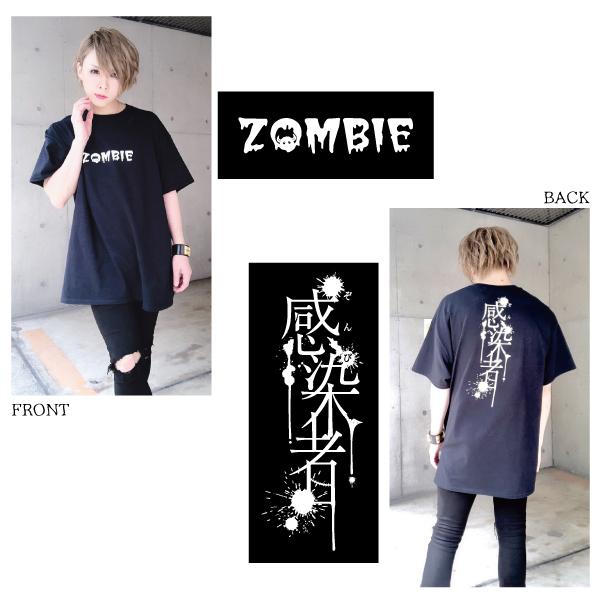 感染者Tシャツ(2019ver.)