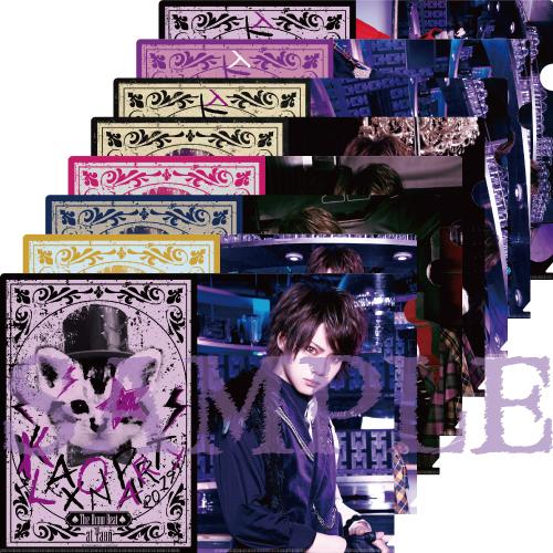 【KLAXON PARTY 2019 at 野音】ブラインドクリアファイル