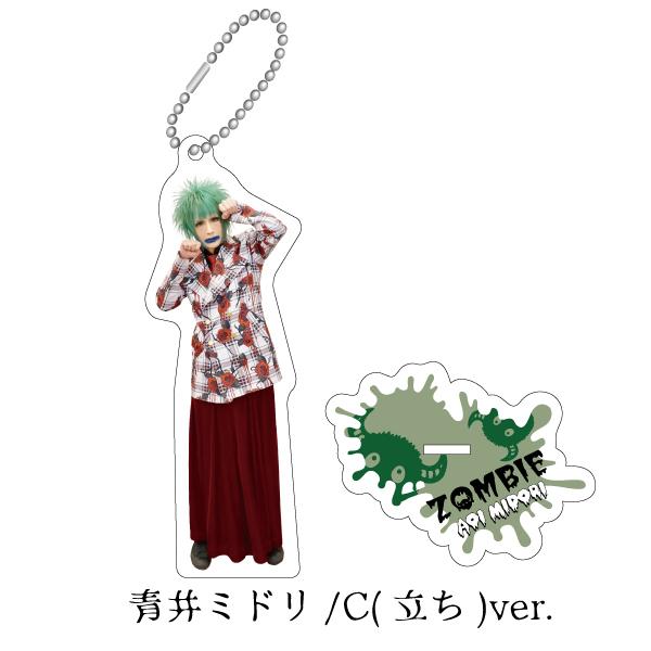 「真夏の死闘-2019- 恐怖の2MANバトル編」アクリルキーホルダーC(立ち)ver.