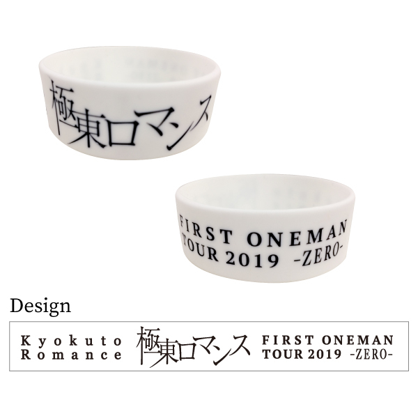 Rubber wristband(A・Black/B・White)