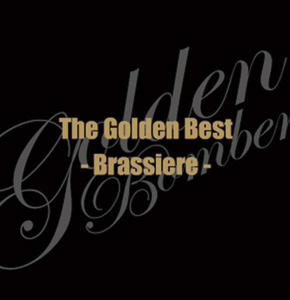 「ザ・ゴールデンベスト -Brassiere-」通常盤(CD ※CDextra)