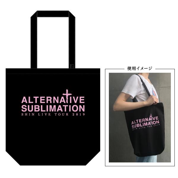 """Alternative Sublimation"" トートバッグ"