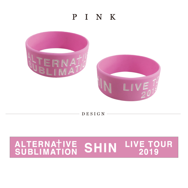 """Alternative Sublimation"" Rubber wristband"