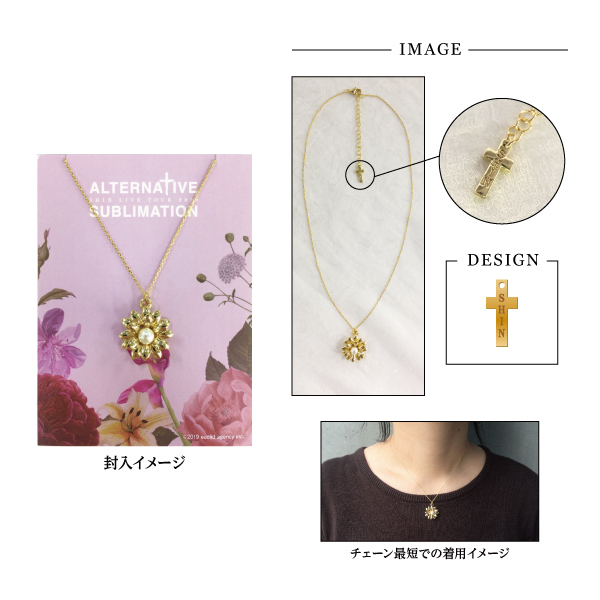 """Alternative Sublimation"" ネックレス"