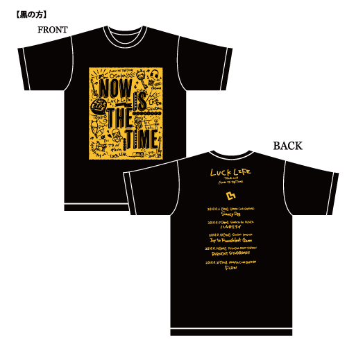 """Now is the time""T-shirt"