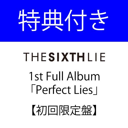 【予約特典付き】THE SIXTH LIE 1st Full Album「Perfect Lies」[初回限定盤CD+Blu-ray]