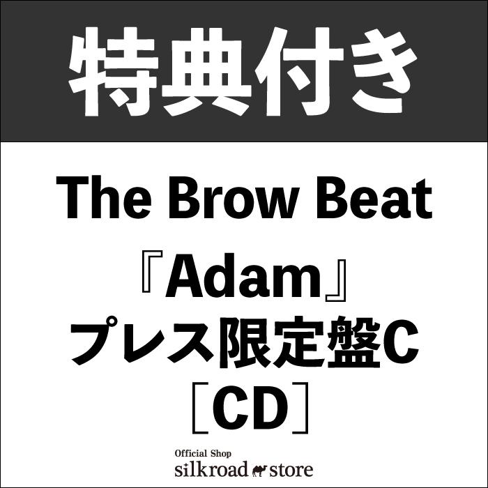 【予約特典付き】「Adam」プレス限定盤C(CD)
