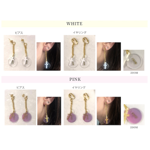 "SHIN ""POPUP SHOP"" AZALEA Earrings / Clip on earrings"