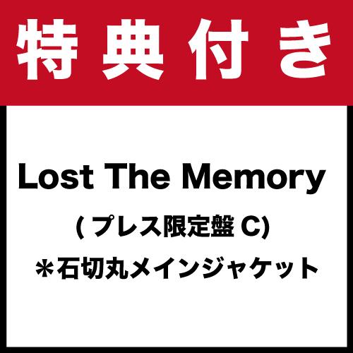【特典付き】「Lost The Memory (プレス限定盤C) 」*石切丸メインジャケット(CD)