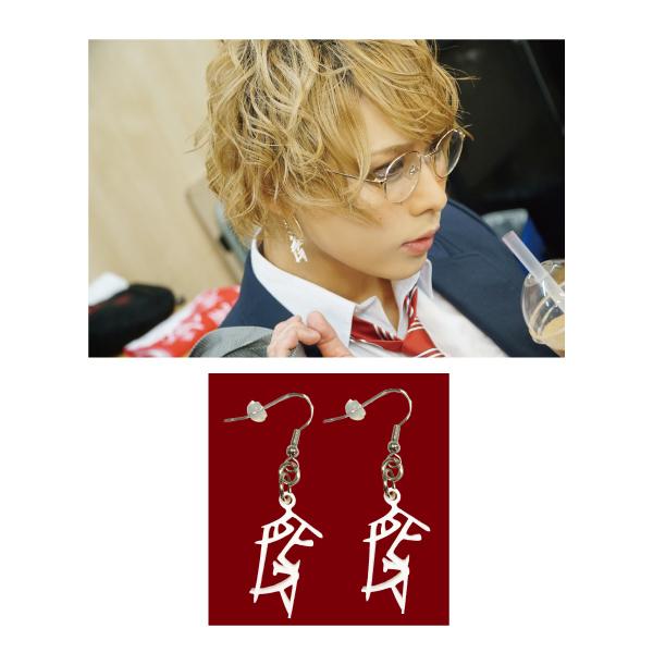 SHISU Earrings / Clip on earrings
