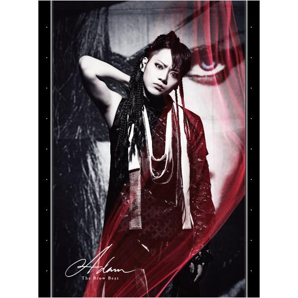 「Adam」プレス限定盤B(CD+Blu-ray)
