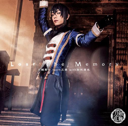 「Lost The Memory (プレス限定盤A)」*三日月宗近メインジャケット(CD)