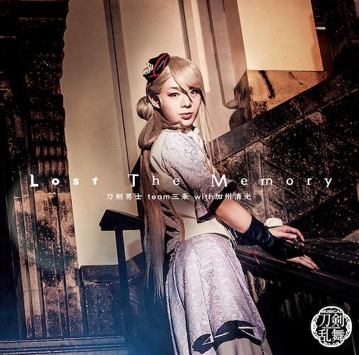 「Lost The Memory (プレス限定盤E)」*今剣メインジャケット(CD)