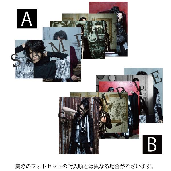 【Adam】フォトセット(A)/(B)