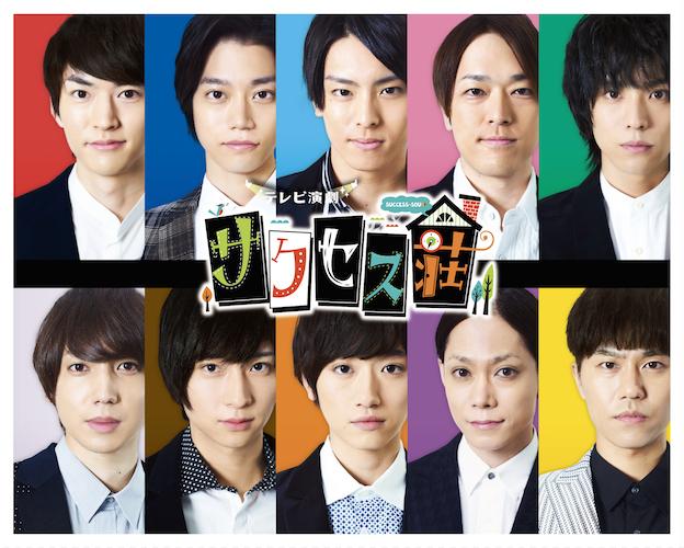 【DVD BOX】テレビ演劇 サクセス荘
