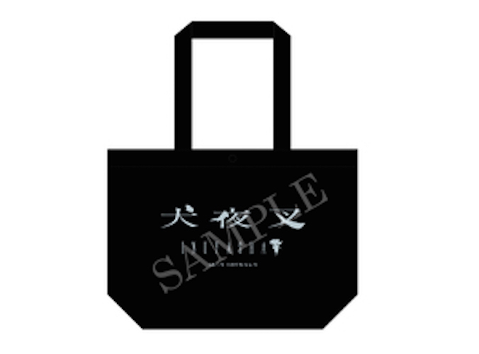 「INUYASHA」Nonwoven bag