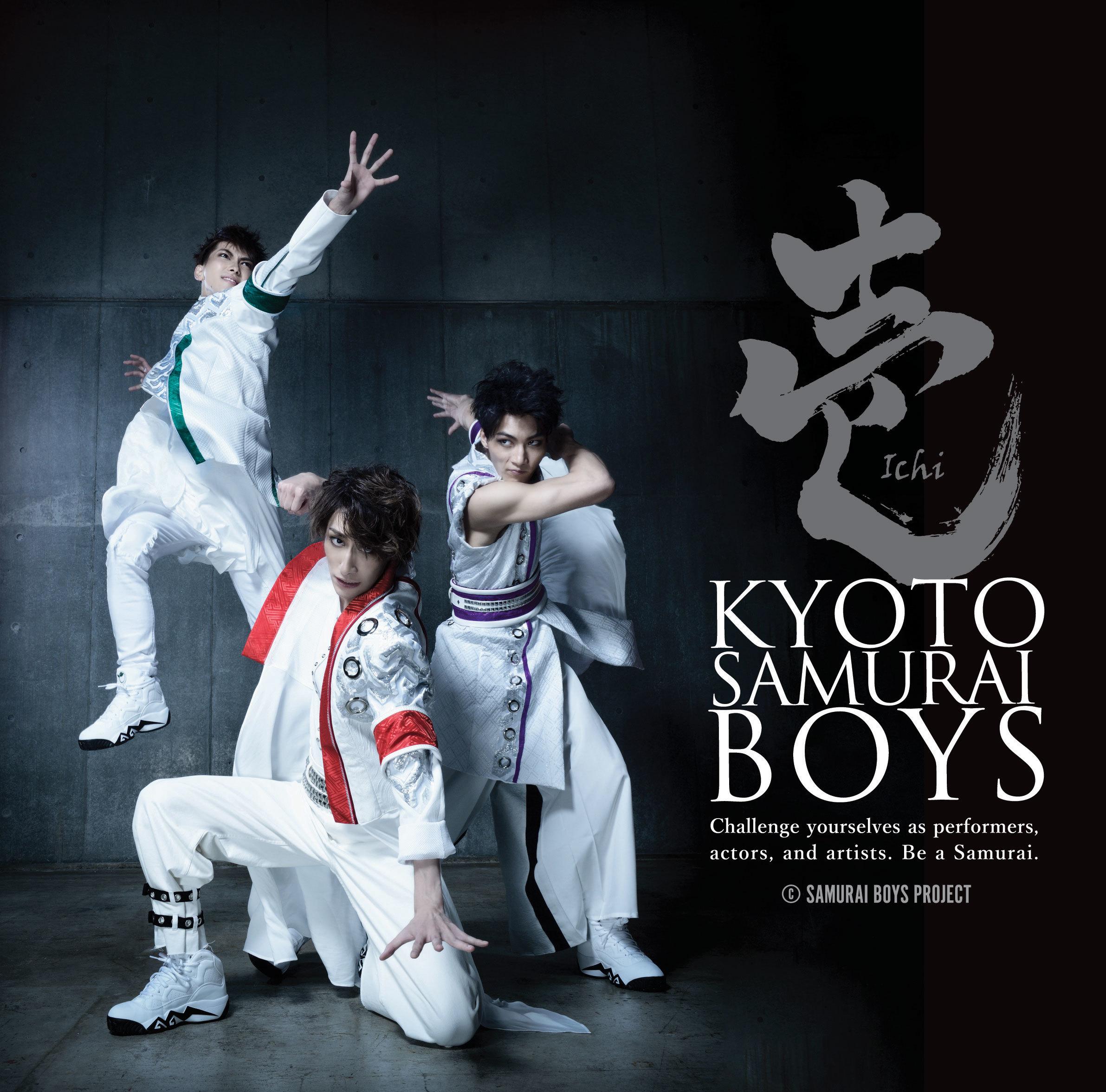 KYOTO SAMURAI BOYS「壱」