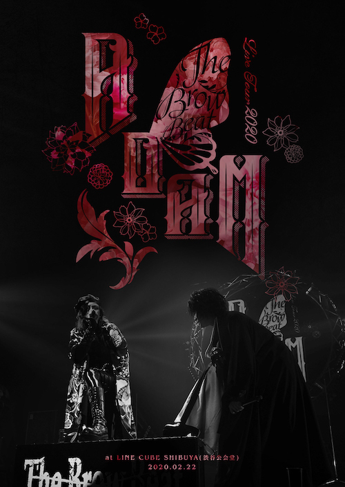 "DVD「The Brow Beat Live Tour 2020 ""Adam"" at LINE CUBE SHIBUYA(渋谷公会堂) 2020.02.22」"