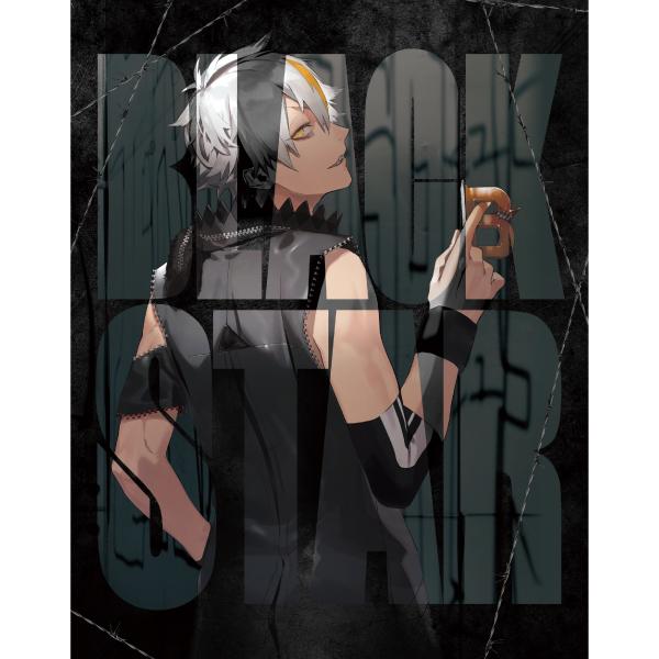 【ブラックスター -Theater Starless-】「BLACKSTAR」初回限定盤(teamB Ver.)
