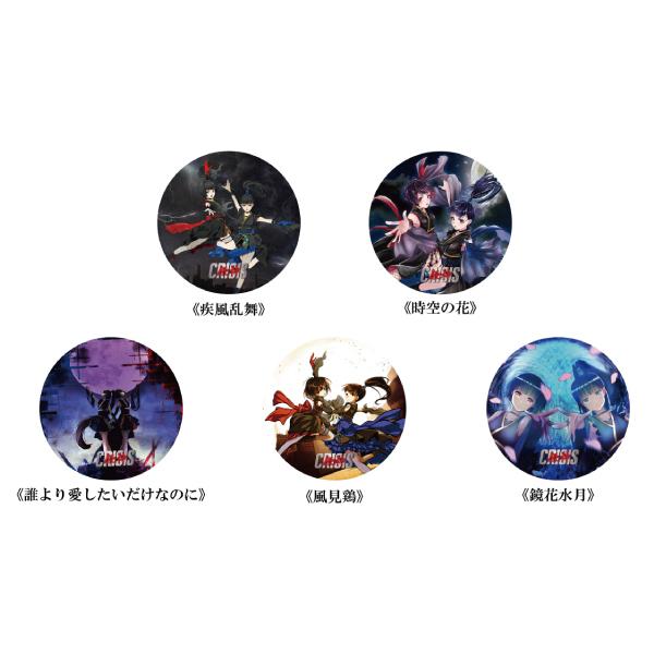イラスト缶バッジ(全5種)