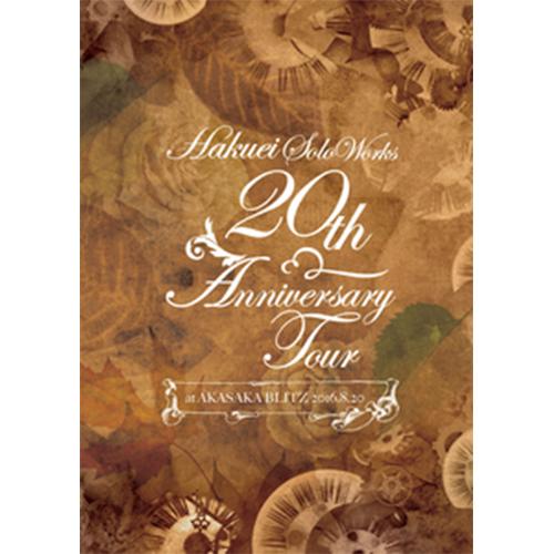 【残りわずか!!!】HAKUEI Solo Works 20th Anniversary Tour at 赤坂BLITZ 2016.8.20 DVD+写真集 (BOX)[プレス限定盤]