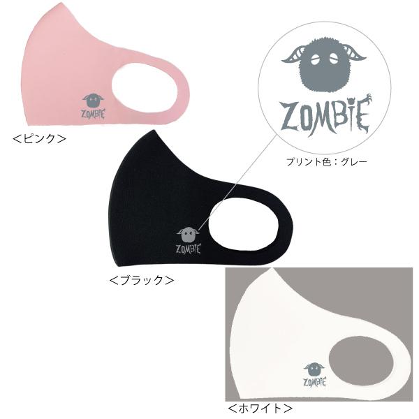 【受注販売(8月11日(火)より順次発送予定)】接触冷感マスク2枚セット(ピンク/ブラック/ホワイト)