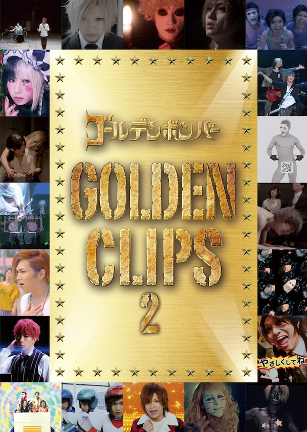 【DVD】GOLDEN CLIPS 2 (2枚組)