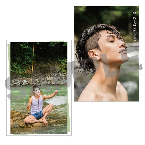 【樽美酒研二バースデー2020】去年は80ページ今年は100ページ!撮れ高盛りだくさん!自信を持ってお届けする40歳記念写真集