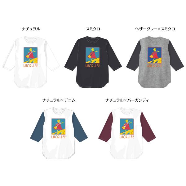いざ行かんシリーズベースボールTシャツ