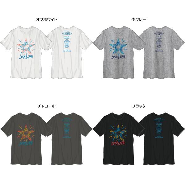 対バンツアーTシャツ