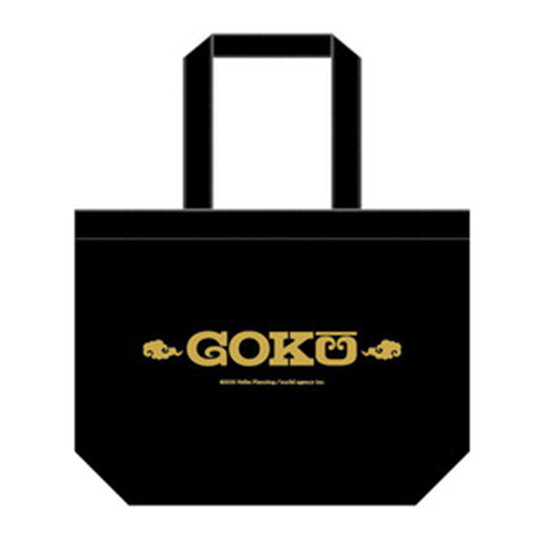"Stage Play ""GOKÛ"" Nonwoven fabric bag"
