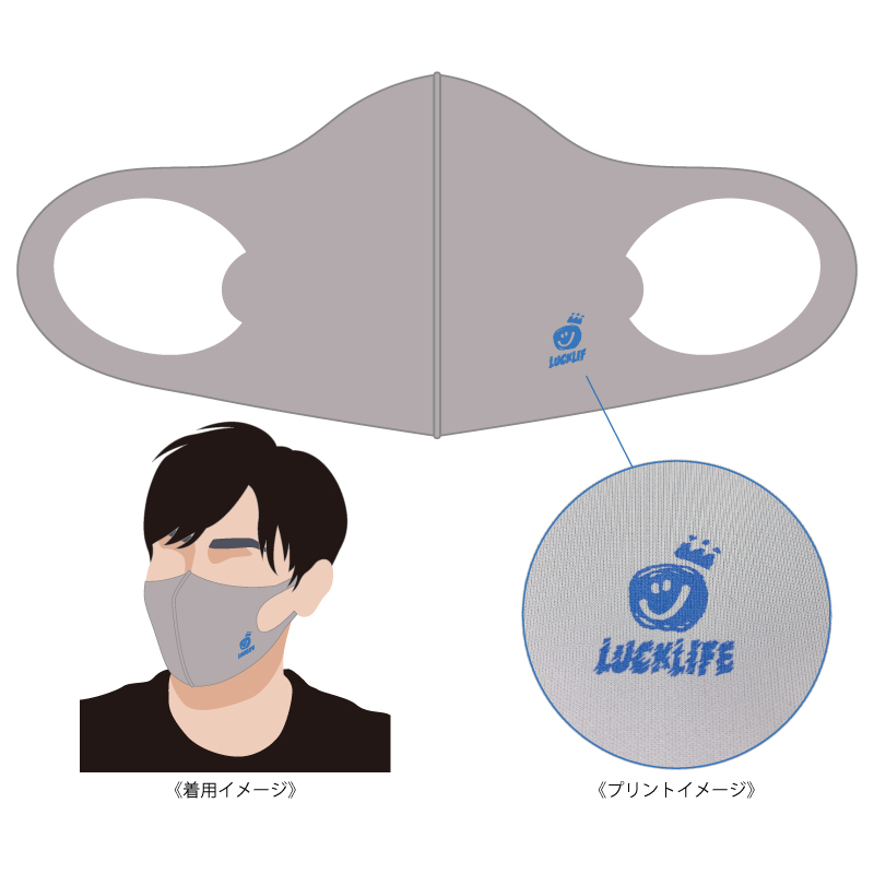 LUCK LIFE ORIGINAL MASK