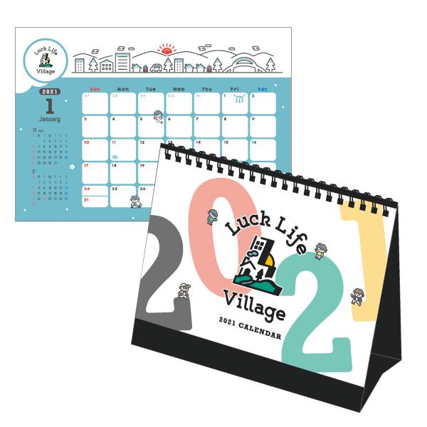 Luck Life Village 2021 カレンダー