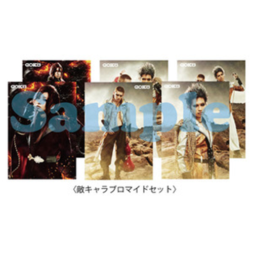 "Stage Play ""GOKÛ"" Enemy character bromide set(Kohgaiji・Kinkaku・Ginkaku 3kinds×2pieces=6pieces)"