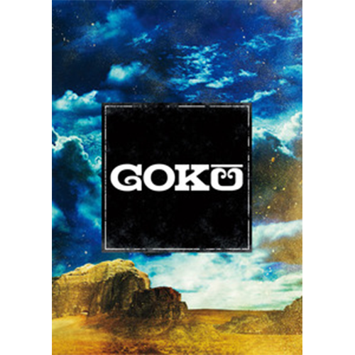 "Stage Play ""GOKÛ"" Pamphlet"