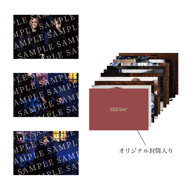 [scene:01]ポストカードセット(2021_2)