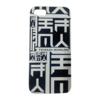iPhone5・5S・SE対応ケース