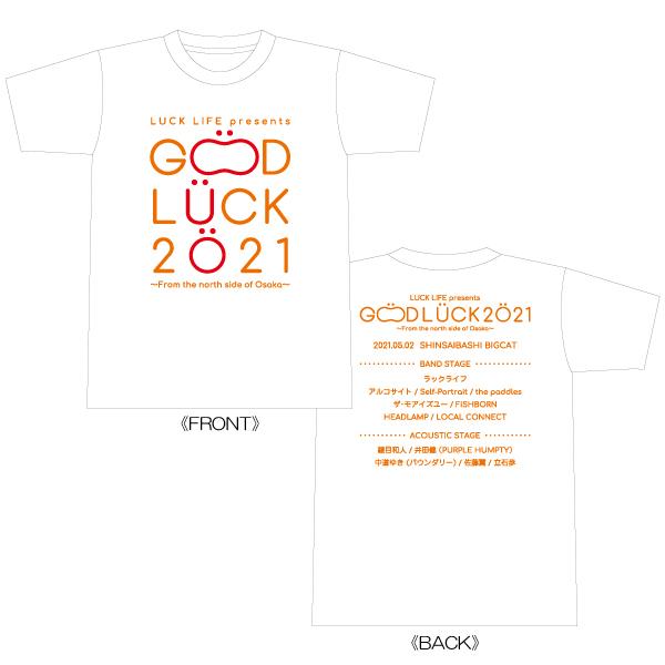 【GOODLUCK2021】T-shirt