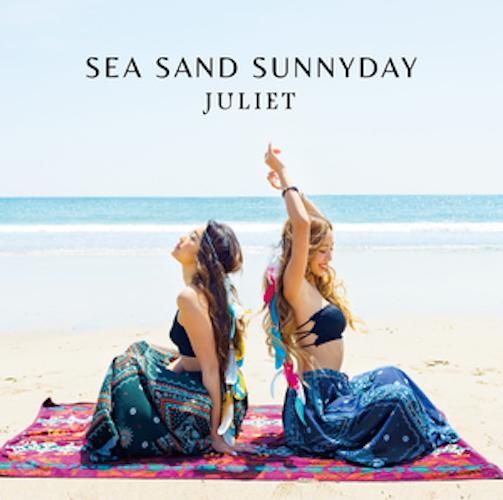 「SEA SAND SUNNYDAY」通常盤(CD)