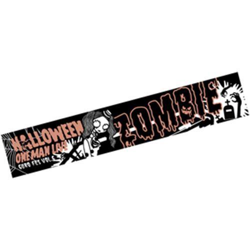Halloween ONEMAN LIVE「グロフェス vol.6」マフラータオル