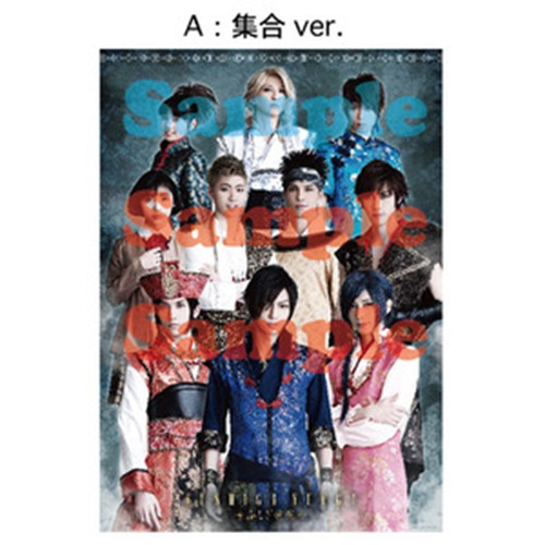 B2 Poster(A: Group ver.)