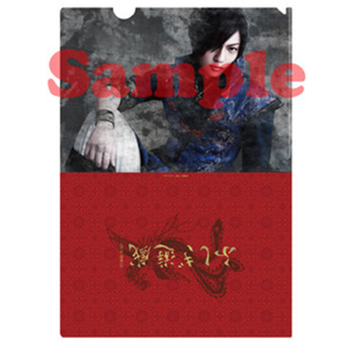 Clear file(B: TAMAHOME ver.)