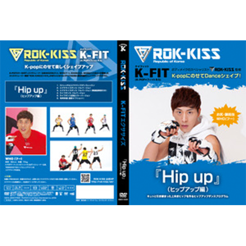 ROK-KISS『Hip up』(WHO:Hip-up)