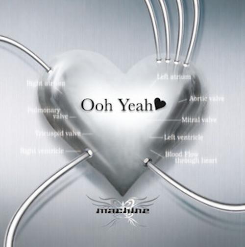 「Ooh Yeah」(CD+DVD)