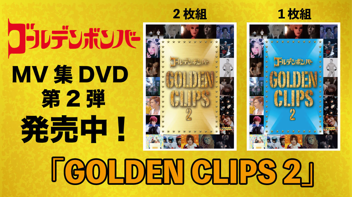 GOLDEN CLIPS 2